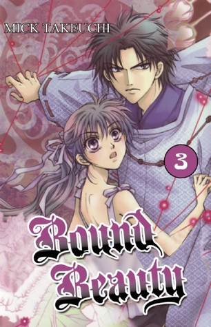 Bound Beauty, Volume 3