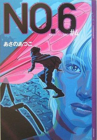 No.6, Volume 4