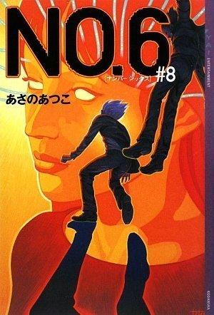 No.6, Volume 8