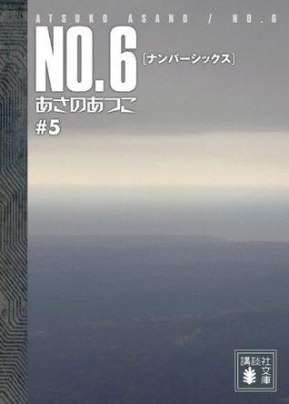 No.6, Volume 5