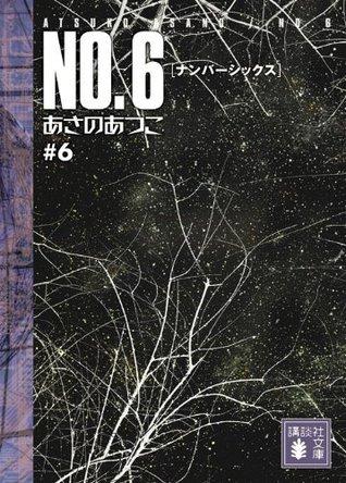 No.6, Volume 6