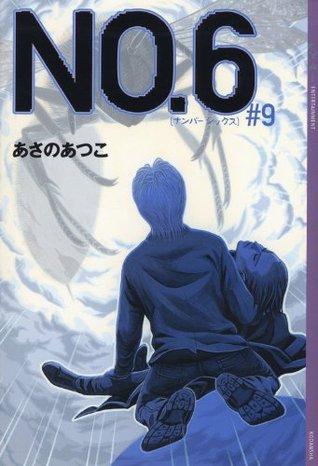 No.6, Volume 9