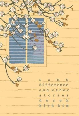 Same Difference and Other Stories by Derek Kirk Kim