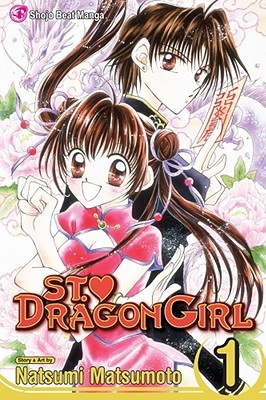 Saint Dragon Girl: Volume 1 by Natsumi Matsumoto