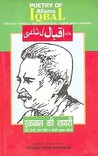 The Poetry of Allama Iqbal