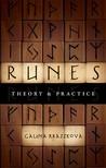Runes: Theory & Practice