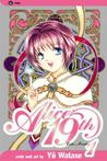 Alice 19th, Vol. 1: Lotis Master (Alice 19th, #1)