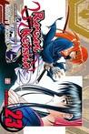 Rurouni Kenshin, Volume 23