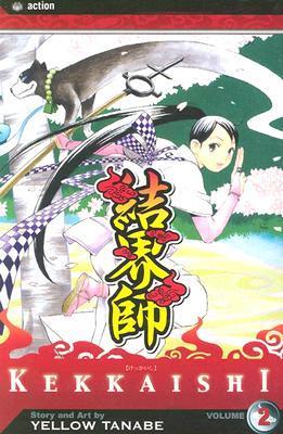 Kekkaishi, Vol. 02 (Kekkaishi, #2)