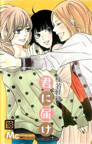 Kimi ni Todoke, Volume 18