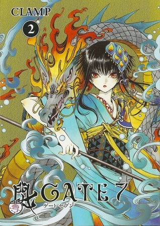 Manga Review: Gate 7 Volume 2