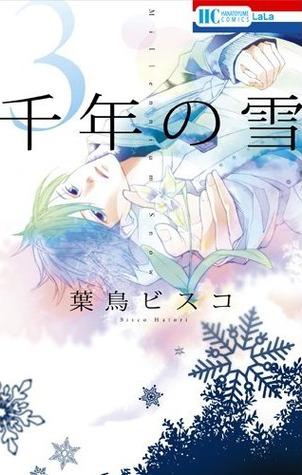 Millennium Snow 3 [Sennen no Yuki]