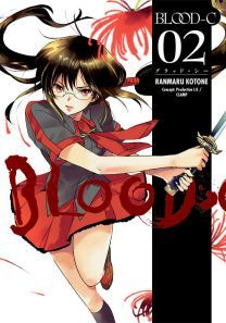 Blood-C, Vol. 02 (Blood-C, #2)