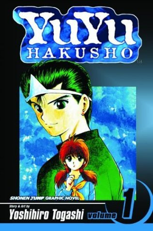 Yu Yu Hakusho (Volume 1: Goodbye, Material World!)