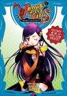 Venus Versus Virus Omnibus 2 by Atsushi Suzumi