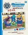 Monsters University Fearbook (Buku Takutan)