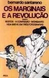Os Marginais e a Revolução