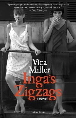 Inga's Zigzags by Vica Miller